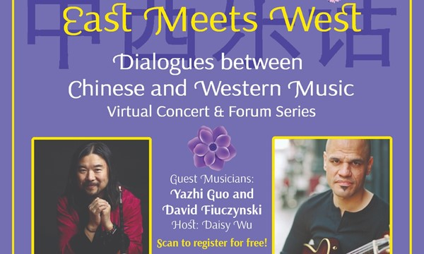 East Meets West: Dialogues Between Chinese and Western Music event image